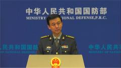国防部:希望美方一些官员在指责中方之前先反省自己