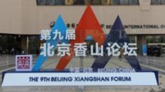 国防部:北京香山论坛香远益清