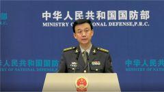 国防部:中青年军官友好交流 为防务交流与合作打造新平台