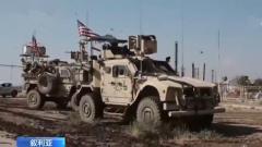 美军在叙北部地区油田附近巡逻