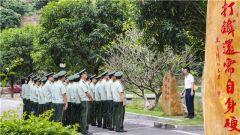 武警警官学院训练基地组织党员干部开展参观见学活动