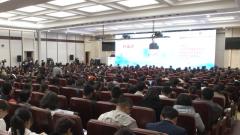 老年医学国际高峰论坛在京开幕
