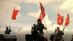 全國首部羌族紅色電影在京首映