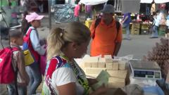 萨尔瓦多宣布驱逐委内瑞拉外交人员