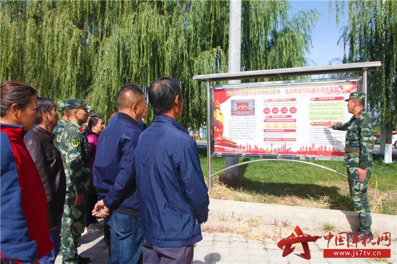 图4  宣传党的政策  王乐摄