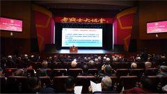 """""""老战士大讲堂""""第九讲在解放军北京老干部活动中心礼堂开讲"""