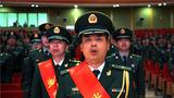 奏唱《中國人民解放軍軍歌》