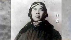 抗美援朝:人民空军初上战场 是谁首开战功?