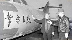 """""""常香玉号"""":捐出来的飞机"""
