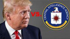 特朗普与CIA不和 金灿荣:总统与情报部门有天然矛盾