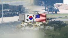 """韩美将启动新一轮防卫费谈判 美方""""狮子大开口""""防卫费涨五倍"""