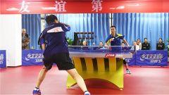 """第二届驻京部队老干部""""康乐杯""""乒乓球比赛在老干部活动中心落下帷幕"""