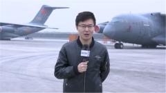 【庆祝空军成立70周年】记者探访运-20