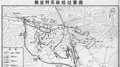 一場堪稱經典的山地殲滅戰:解析抗日戰爭時期陳莊大捷之戰斗經驗