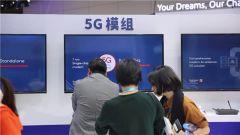 【第二届中国国际进口博览会】科技改变生活 5G引领未来