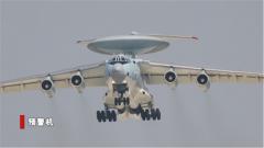"""外號""""空中指揮所"""" 來看大國空軍的象征——預警機"""