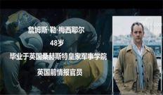 """""""白头盔""""创始人死亡 西方媒体急于给俄罗斯""""扣黑锅"""""""