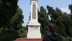 76位烈士 平均年齡21歲 這個烈士陵園鮮為人知
