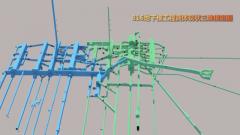 816工程結構錯綜復雜 設計者竟然都會迷路