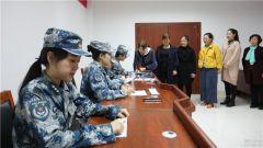 空軍西安飛行學院某旅:雙擁優屬 女性專項檢查送健康