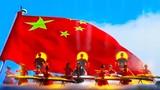《唯美中國》