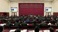 全軍宣講團繼續赴各單位宣講黨的十九屆四中全會精神