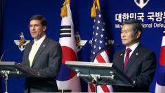 美国要5倍防卫费 韩国坚持公平原则