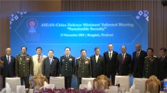 中国-东盟国防部长非正式会晤在泰国曼谷举行