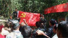 军民共走边关路 红旗映照爱国情