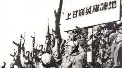 劉裕破南燕與上甘嶺戰役