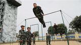 军事体育考核
