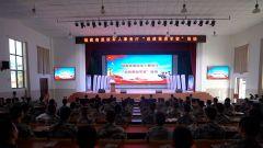 福建省退役军人事务厅送政策进军营