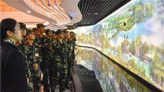 武警警官学院训练基地:从历史中汲取力量 向未来阔步而行