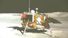 新闻链接:嫦娥四号任务获得一系列重要科学发现