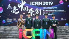 陸軍邊海防學院烏魯木齊校區代表隊重大賽事獲佳績