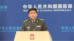 國防部:堅決反對美方擾亂香港局勢的行為