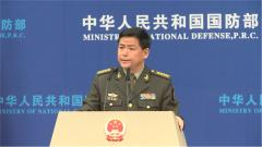 國防部:希望各方切實維護外空持久和平與安寧