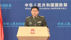 国防部:中国东盟安全合作 共识引领行动 行动促进安全