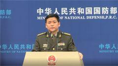 国防部:发展航母 着眼于国家安全和发展全局