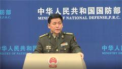 国防部:中美两军人道主义救援减灾联合演练结束