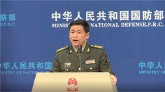 国防部:中国第二艘航母服役时间视情况而定