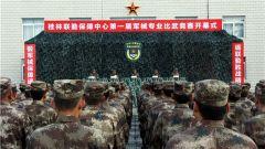 宝剑锋从磨砺出!桂林联勤保障中心举办军械专业比武竞赛