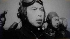 李漢:打破美國空軍不可戰勝的神話