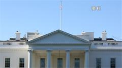 北约峰会召开在即 美呼吁成员国增加防务开支 白宫:希望北约成员国将防务开支提高到GDP的2%