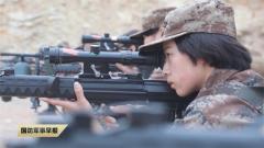 在一聲聲槍響中練就必殺絕技 不怕輸不服輸 女兵的逆襲讓男兵刮目