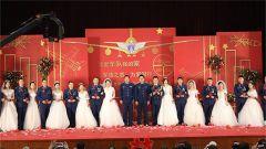 """空后某保障大队举办集体婚礼欢迎新军嫂""""入列"""""""
