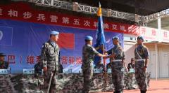 中國赴南蘇丹(朱巴)維和步兵營順利完成第五次輪換交接