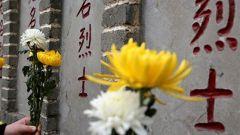 新中國崢嶸歲月|中國人民抗日戰爭勝利紀念日