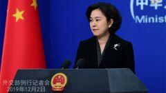 中方决定暂停审批美军舰机赴港休整申请 制裁美有关非政府组织
