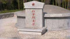 湘江戰役:山窮水惡非險阻 千古遺恨在湘江